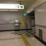 本駒込駅2番出口